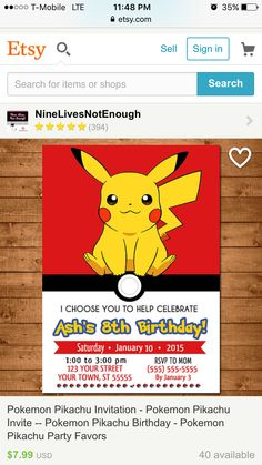 Pokemon invite