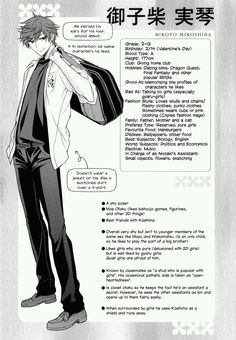 Read manga Gekkan Shojo Nozaki-kun Read Online online in high quality Manhwa, Oresama Teacher, Monthly Girls' Nozaki Kun, Gekkan Shoujo Nozaki Kun, Sketches Tutorial, Dragon Quest, Dating Sim, Manga Characters, Going Home