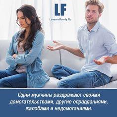 Портал Любовь и семья: Статьи, видео, обучающие курсы, консультации психолога - http://LoveandFamily.Ru