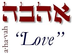 hebrew meaning of the holy spirit | the lord can meet the need for unconditional love within