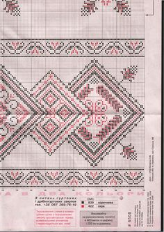 This Pin was discovered by Sab Medieval Embroidery, Towel Embroidery, Embroidery Patterns, Bobbin Lace, Loom Beading, Cross Stitch Designs, Couture, Pin Collection, Quilt Blocks