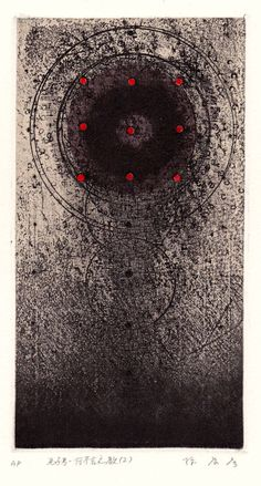 Takahiko Hayashi ~ Considering Lao-tse (chapter 2), 2013 (etching, chine collé)
