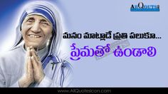 Mother-Teresa-Quotes-in-Telugu-HD-Wallpapers-Best-Life-Inspiration-quotes-images-motivation-thoughts-sayings-Telugu-Quotes-free