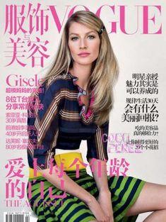 Vogue magazine covers - mylusciouslife.com - gisele-bundchen-vogue-china-february-2011-cover__oPt.jpg