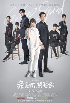 Go Go Squid! Chinese Drama / Genres: Romance, Comedy / Episodes: 41 A cute romance between an adorable singer who develops a crush on a guy that she is too scared to approach, he is a genius in the field of computer engineering. Korean Drama List, Watch Korean Drama, Korean Drama Movies, Korean Actors, Kdrama, Tori Tori, Chines Drama, Cute Romance, A Love So Beautiful