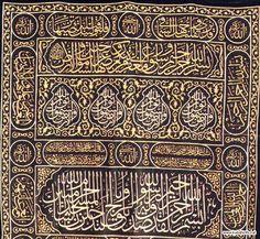 the holy kaaba essay writer