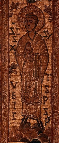 An example of a MANIPLE.The oldest surviving example I know, the maniple of Saint Cuthbert on display at Durham Cathedral, is of the folded handkerchief kind. Predatng the Norman Conquest, it was a gift from Queen Aethelflaed to the bishop of Winchester.