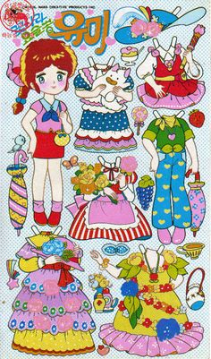어린 시절 문방구에서 고르던 그 종이인형들...그때 그 시절이 생각나게 하는 매개체... 어느덧 내 안에 잠자고 있던 피터팬이 기지개 켜는 순간해맑게 웃는 어린 나와 만난다.아, 그립다... Paper Cube, Paper Art, Paper Crafts, Paper Dolls Clothing, Paper Clothes, Fabric Doll Pattern, Fabric Dolls, Japanese Artwork, Japanese Paper