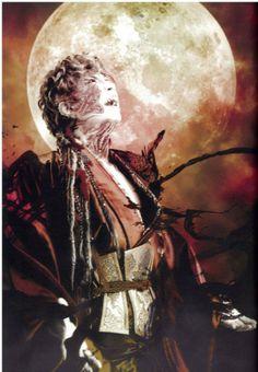 Moon Saga ~ Gackt