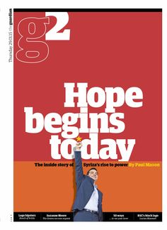 Guardian g2 cover: Syriza