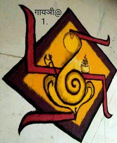 60 ideas butterfly art for kids coloring face paintings Easy Rangoli Designs Diwali, Simple Rangoli Designs Images, Rangoli Designs Latest, Rangoli Designs Flower, Rangoli Border Designs, Small Rangoli Design, Rangoli Patterns, Colorful Rangoli Designs, Rangoli Ideas