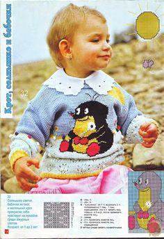 Веселые Петельки 1998-05_12 (479x700, 460Kb)