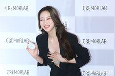 Han Ye Seul, Korean Actresses, Asian, Collection, Asian Cat