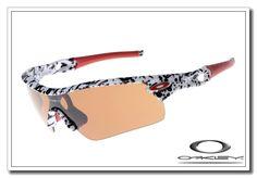 oakley king's camo radar path sunglasses camo / vr28 $13.00