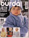 burda95_kids - Danciite2 - Веб-альбомы Picasa