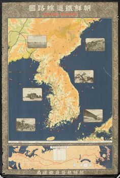 Early 20th c Japanese map of Korea. 激動の大正時代に制作された大正ロマン溢れるポスター25枚 - DNA