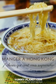 Les différences culturelles entre notre coutumes occidentales et Hong Kong se marquent particulièrement dans les restaurants populaires. Petit florilège des choses qui vont vous surprendre.