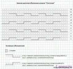 125837815_3256587_Shapka_spicami_s_krasivim_yzorom_pletenka2.jpg (518×488)