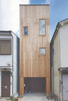 """House in Nada"" by Fujiwaramuro Architects in Kobe, Hyogo, Prefecture (all images courtesy the architects) Micro House, Tiny House, Hyogo, Arch Model, Interesting Buildings, Decorating Small Spaces, Architecture, Futuristic, Building A House"