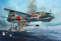 """The Mitsubishi G4M (or """"Type 1 land-based attack aircraft"""") (一式陸上攻撃機, 一式陸攻) was the main twin-engine, land-based bomber used by the Imperial Japanese Navy Air Service in World War II. The Allies gave the G4M the reporting name Betty. Japanese Navy pilots called it """"葉巻"""" Hamaki (Cigar), due to its cylindrical shape."""