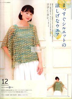 "Photo from album ""Now knitting want to knit 2015 spring&summer"" on Yandex. Crochet Cape, Crochet Shirt, Crochet Sweaters, Shawl Patterns, Crochet Patterns, Hairpin Lace, Crochet Magazine, Crochet Books, Pattern Books"