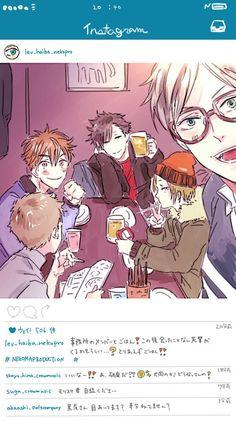 Haikyuu Meme, Haikyuu Fanart, Kuroken, Bokuaka, Haikyuu Characters, Anime Characters, Chibi, Yaoi Hard, Kuroo Tetsurou