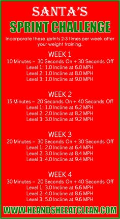 Get ready to run and have fun. Join Santa's Sprint Challenge in December! Get ready to run and have fun. Join Santa's Sprint Challenge in December! Sprint Workout, Treadmill Workouts, Running On Treadmill, Workout Schedule, Workout Ideas, Hiit Abs, Cardio Hiit, Running Workouts, Workout Routines