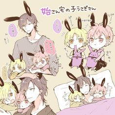 Tsukiuta The Animation, Uta No Prince Sama, Manga Games, Doujinshi, Art Reference, Boy Or Girl, Chibi, Idol, Bunny