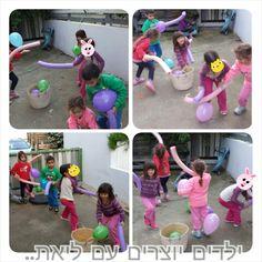 #kids #diy #art נודלס..בלונים ופאאאאאן