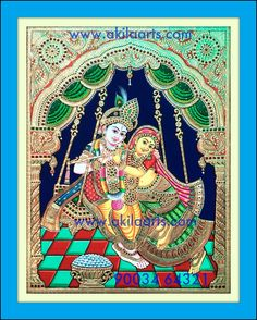 Jula swing Radha Krishna