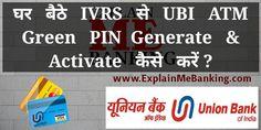 क्या आप घर बैठे UBI ATM Green PIN Generate & Activate करना चाहते है ? इस post में आपको UBI ATM Green PIN Generation & Activation की डिटेल जानकारी मिलेगी. Union Bank, Bank Of India, Company Logo, Tech Companies, Green