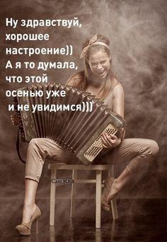 Стерва - Suка - Ведьма - Личность — Фото | OK.RU
