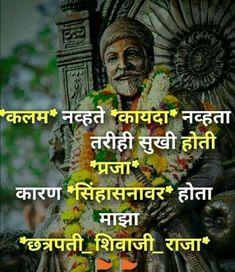 350 Chhatrapati Shivaji Maharaj HD Images Pics of Veer शवज - New Pictures Maa Pic, Kali Picture, Goddess Kali Images, Durga Images, Motivational Picture Quotes, Hd Quotes, Face Images, Hd Images, Maa Image Hd