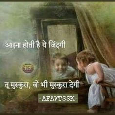 Nice Motivational Hindi Quotes About Life, Golden Thoughts on Life in Hindi. Best Quotes Life Less Inspirational Quotes In Hindi, Hindi Quotes Images, Motivational Picture Quotes, Quotes Positive, Inspiring Quotes, Motivational Thoughts, Live Your Life, Change Your Life, New Life