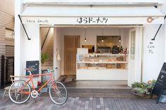 Tokyo Bike & Hara Donuts, Tokyo