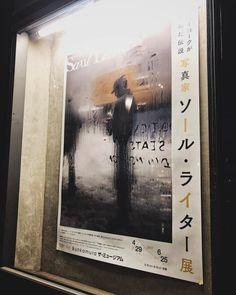Photographer Saul Leiter  A Retrospective - Bunkamura themuseum - Shibuya Tokyo  ニューヨークが生んだ伝説 写真家ソールライター展 iPhone7/Onecam/VSCO  #SaulLeiter #ソールライター #japan #tokyo #onecam #VSCO #shotoniPhone #instadiary #shotoniPhone7 #instagramjapan #ig_japan #instadiary #iphonephotography #ink361_mobile #ink361_asia #reco_ig #igersjp #mwjp #team_jp_ #indies_gram #hueart_life #ig_street #streetphotography #写真好きな人と繋がりたい #写真撮ってる人と繋がりたい #東京カメラ部 #tokyocameraclub #iPhone越しの私の世界
