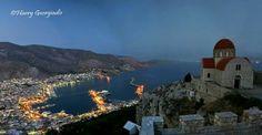Άγιος Σάββας Greece Islands, Beautiful Places, Father, Traveling, Country, Outdoor, Pai, Viajes, Outdoors