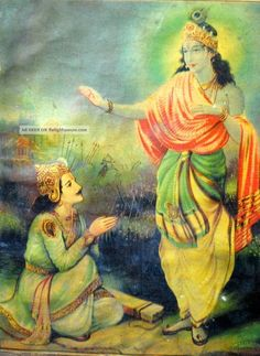Vintage Old Hindu God Krishna With Arjuna Mahabharata Print With Frame Rs Ehs Hinduism photo