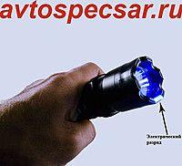 Где купить фонарь электрошокер police
