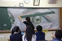 Hong Kong Students Create Amazing Chalk Drawings On Classroom Blackboard Memes Arte, Art Memes, Dankest Memes, Real Gamer, Artist Problems, Chalk Drawings, Chalkboard Art, Amazing Art, Amazing Drawings