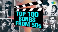 Paying Guest, Top 100 Songs, Kishore Kumar, Old Music, Song One, Bollywood Songs, Love And Marriage, Music Publishing, Music Songs