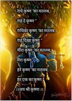 Hindu God & Goddess - Collections - Google+