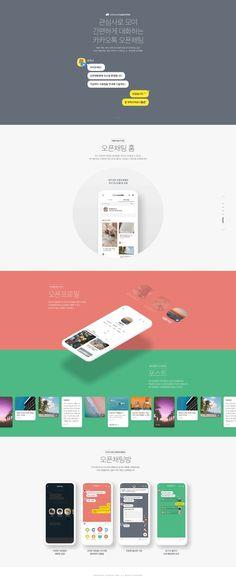 Event Banner, Event Page, Ui Web, Promotion, Layout, App, Landing, Flow, Detail