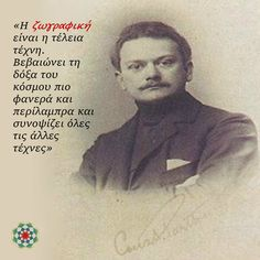 O #Κωνσταντίνος_Παρθένης γεννημένος σαν σήμερα το 1878 είναι κατά πολλούς ο σημαντικότερος Έλληνας #ζωγράφος του 20ού αιώνα. Ο γλύπτης Γιώργος Ζογγολόπουλος έχει γράψει γι' αυτόν: «Θεωρούσαμε τον Παρθένη στήριγμα της μοντέρνας τέχνης στην Ελλάδα» ενώ ο μαθητής του Νίκος Εγγονόπουλος γράφει: «...ήταν ένας [..] ένας αληθινός αριστοκράτης του πνεύματος και της ζωής».  #art #artist #painter