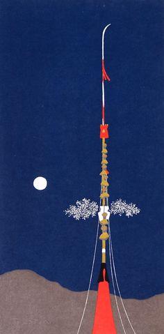 神坂雪佳、葛飾北斎、伊藤若冲、京都花版画の手摺木版画を販売。上質で本物志向の木版画は、結婚祝い、新築祝い、還暦祝い、記念品などの贈り物にも最適です。版元は京都の老舗美術出版社芸艸堂(うんそうどう)。