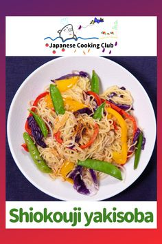 Shiokouji yakisoba #japanesefood #japanesecooking #japanesecuisine  #shiokouji #yakisoba #plantbased #healthy Lunch Recipes, Breakfast Recipes, Vegetarian Recipes, Healthy Recipes, Asian Recipes, Crockpot Recipes, Soup Recipes, Ethnic Recipes, Japanese Dishes