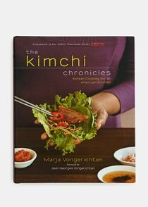 The Kimchi Chronicles #Rodales #PinToWin
