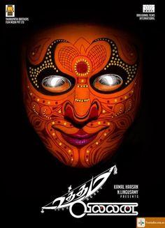 Tamil Nadu state suspends film | International Politics
