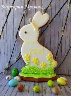 Here's Easter Bunny cookie recipe & an exhaustive list of best decorated Easter bunny cookies. Check cute Easter bunny cookies pictures and inspire yourself Fancy Cookies, Valentine Cookies, Christmas Cookies, Summer Cookies, Birthday Cookies, Easter Bunny Cookies Recipe, Easter Bunny Cake, Flower Cookies, Cookie Bouquet