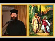 YouTube Greek Culture, Greek Words, God Loves You, Faith In God, Christian Faith, Gods Love, Religion, Father, Youtube